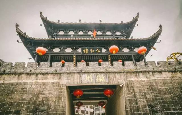 徽州古城图片