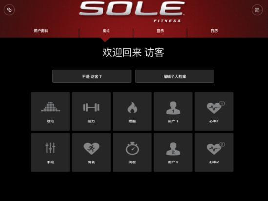 美国SOLE速尔跑步机怎么样_速尔F63NEW跑步机深度测评