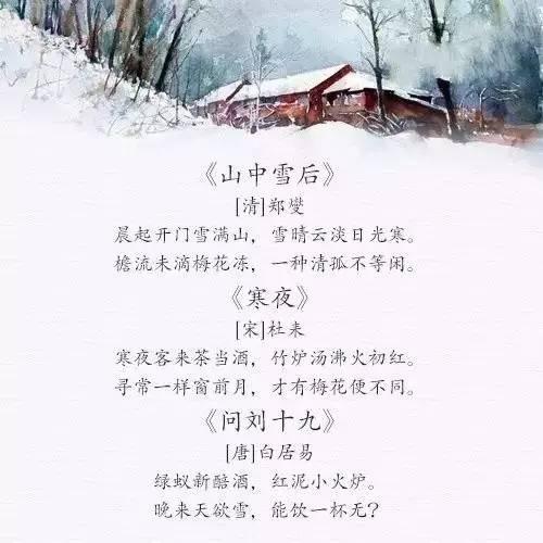 <strong>古诗词人物形象刻画中的细节描写_唐诗宋词_幼儿教育_教育专区</strong>
