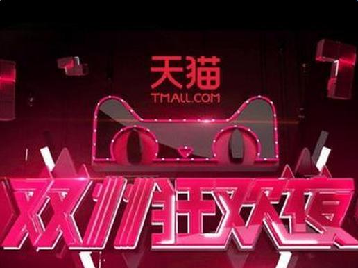 2016天猫双十一晚会互动玩法介绍 红包雨 继续下