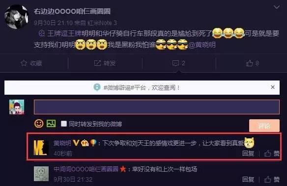 黄晓明演技辣么差,为啥红得发紫?这就是原因!
