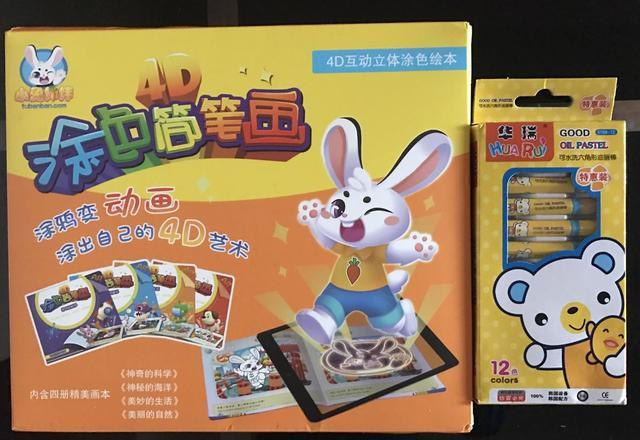 智酷派分享 宝宝的礼物小兔伴伴4D涂色简笔画评测