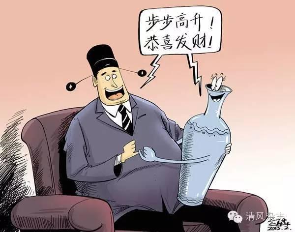 帝王的夫by凤澈腐书网