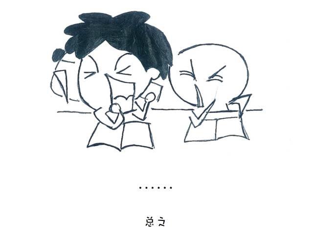 动漫 简笔画 卡通 漫画 手绘 头像 线稿 640_487
