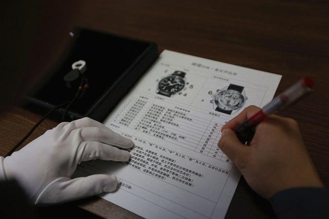 手表回收评估鉴定标准