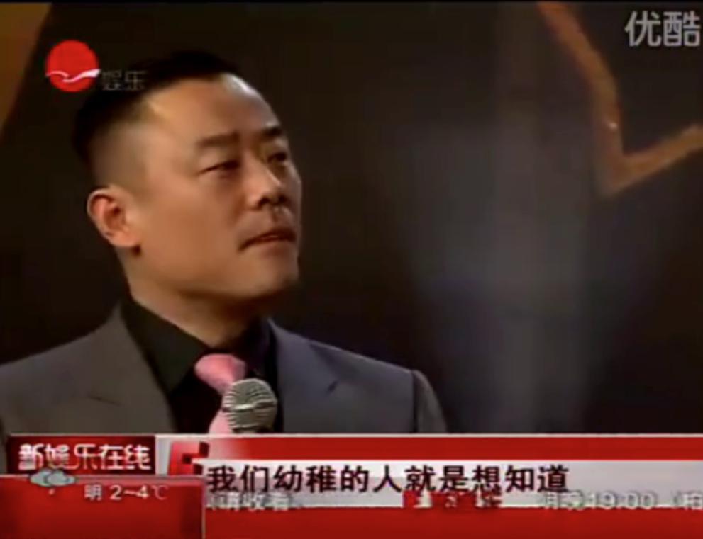 周立波和赵忠祥倪萍同台,被倪萍调侃到无语