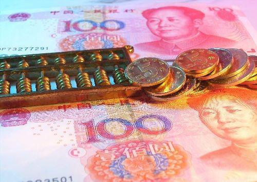货币政策调整经济总量_数字货币图片