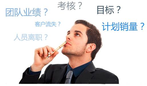 【职场英语】职场中应提防的6类同事及应对之策5