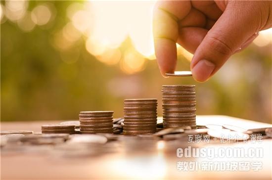 新加坡留学会计专业申请要求