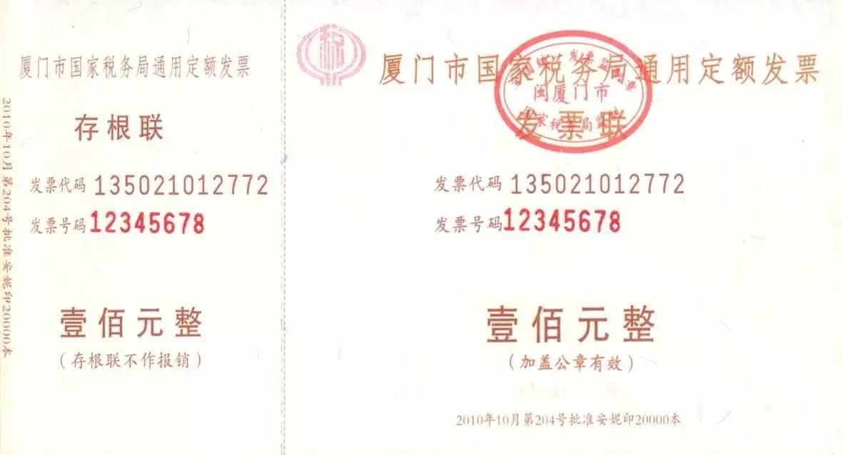 税官小李:我们国税部门有提供发票真伪查询服务的.