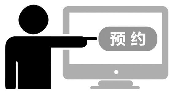 深圳嫡亲医院网上预定方法减缓患者就诊压力