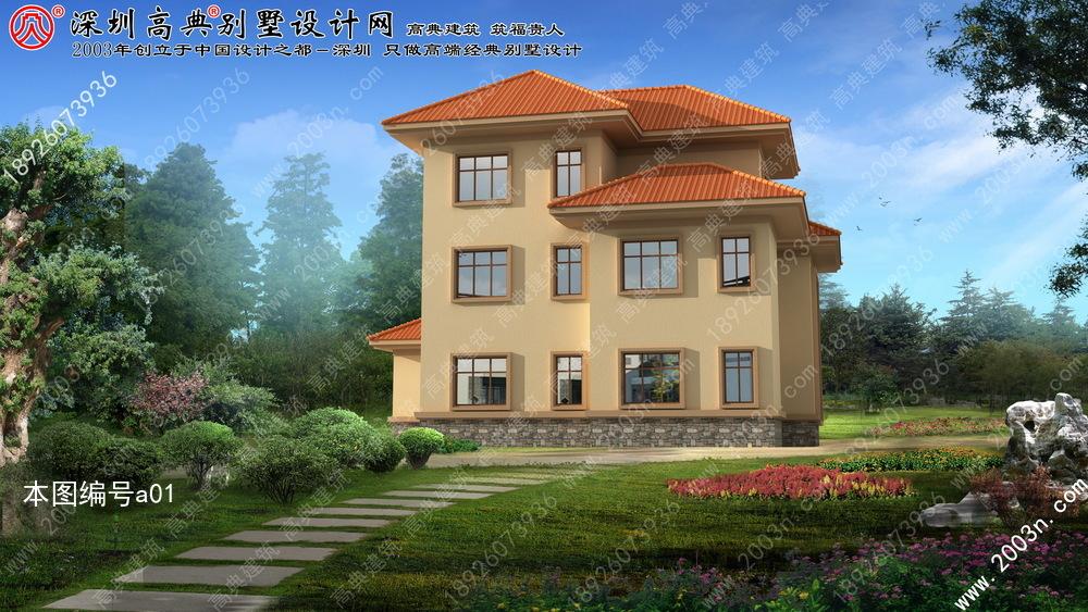 新农村别墅外观效果图三层房屋首面173平方米