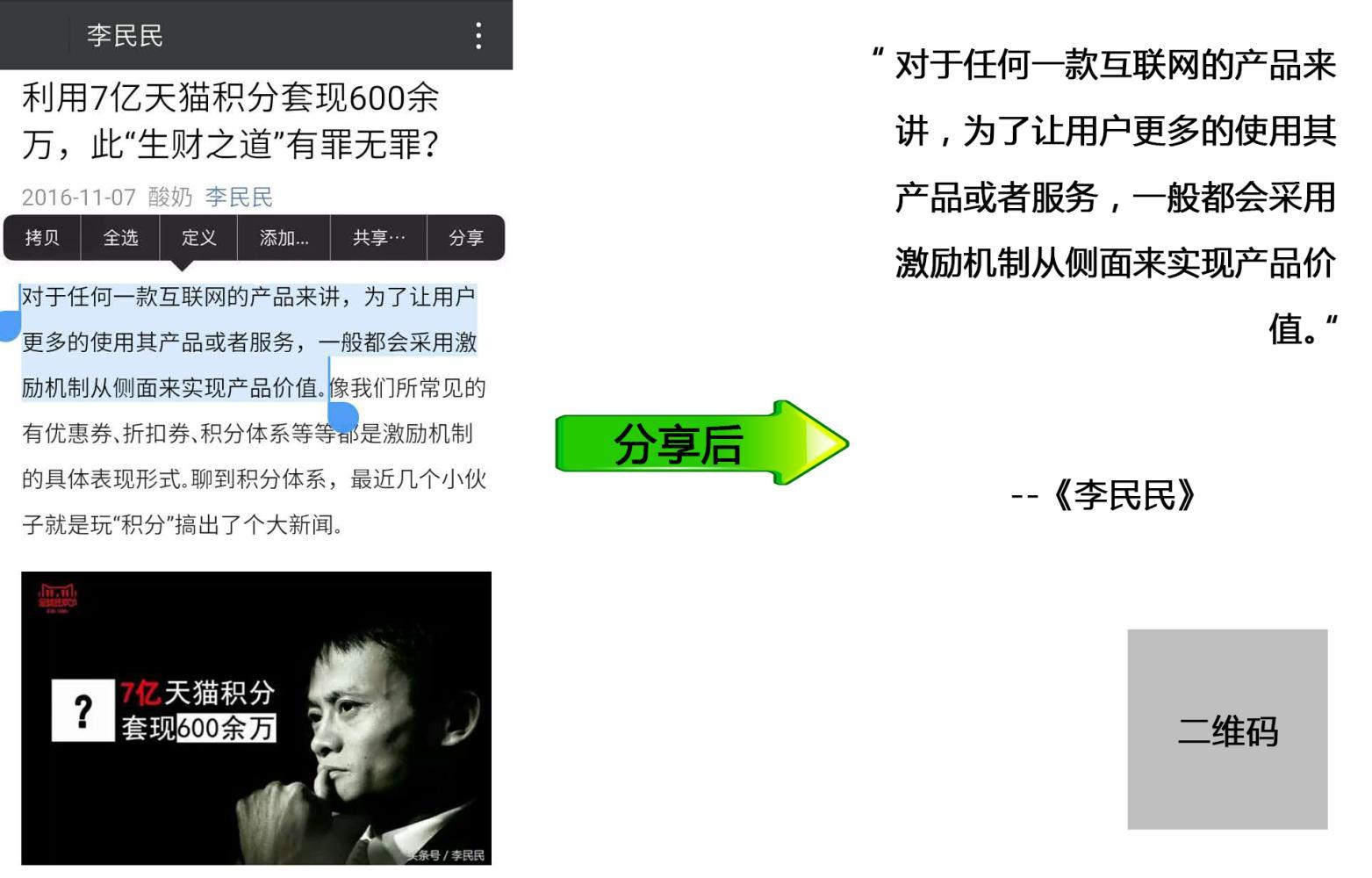 科技 正文  相信前两天大家的微信朋友圈被带二维码的黑字白底图片图片