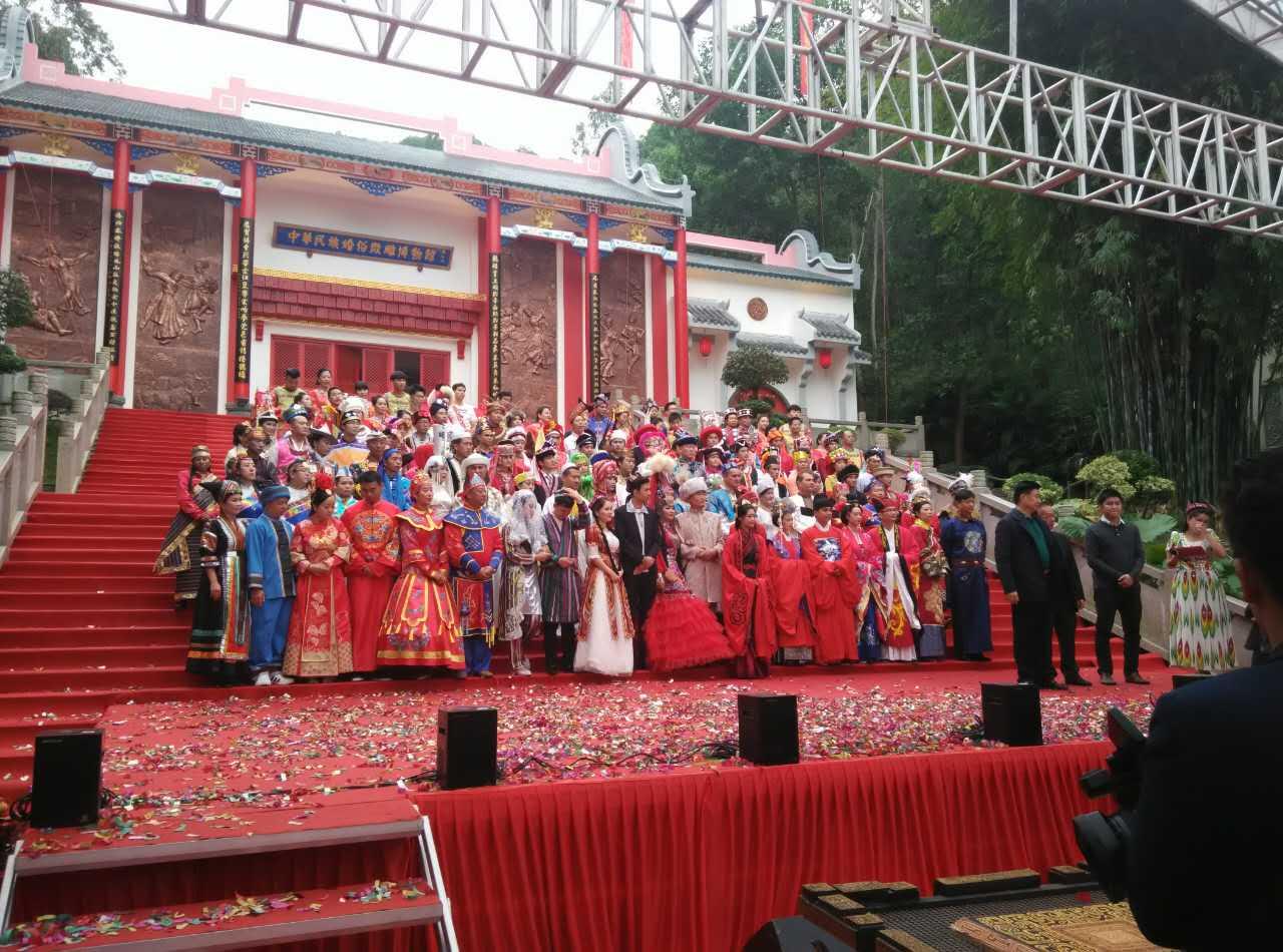 56个民族集体婚礼是啥样的,快来东莞看看吧