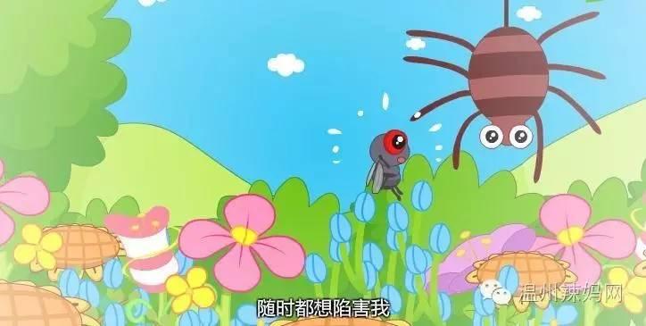 """""""哎~~这世道真不公平,人们都喜欢小蜜蜂,却不喜欢我.图片"""