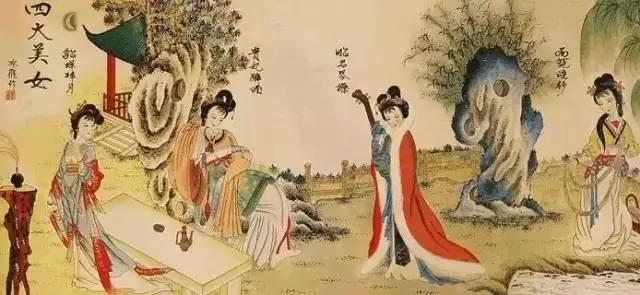 中国古代四大美女 给面小站