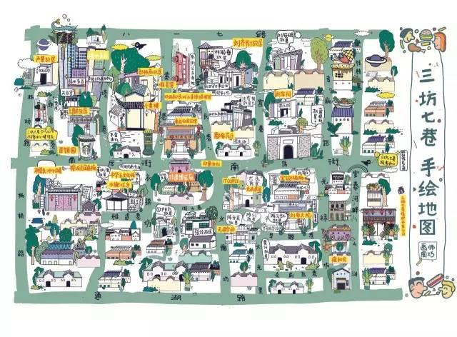 晚报送三坊七巷手绘地图啦~让你换种方式逛坊巷!