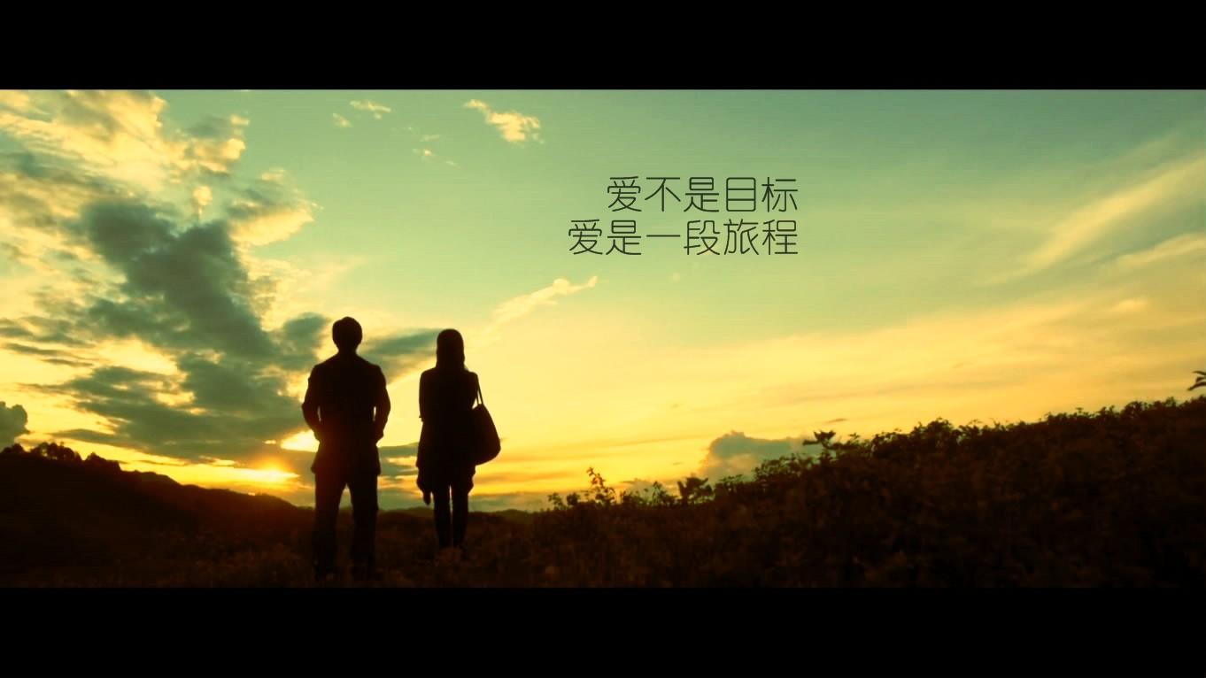 看_看过一部电影,挺文艺的,叫《回到爱开始的地方》.