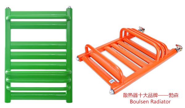勃森小背篓暖气片是采用云梯式结构,不但实用取暖,还可以作为毛巾架