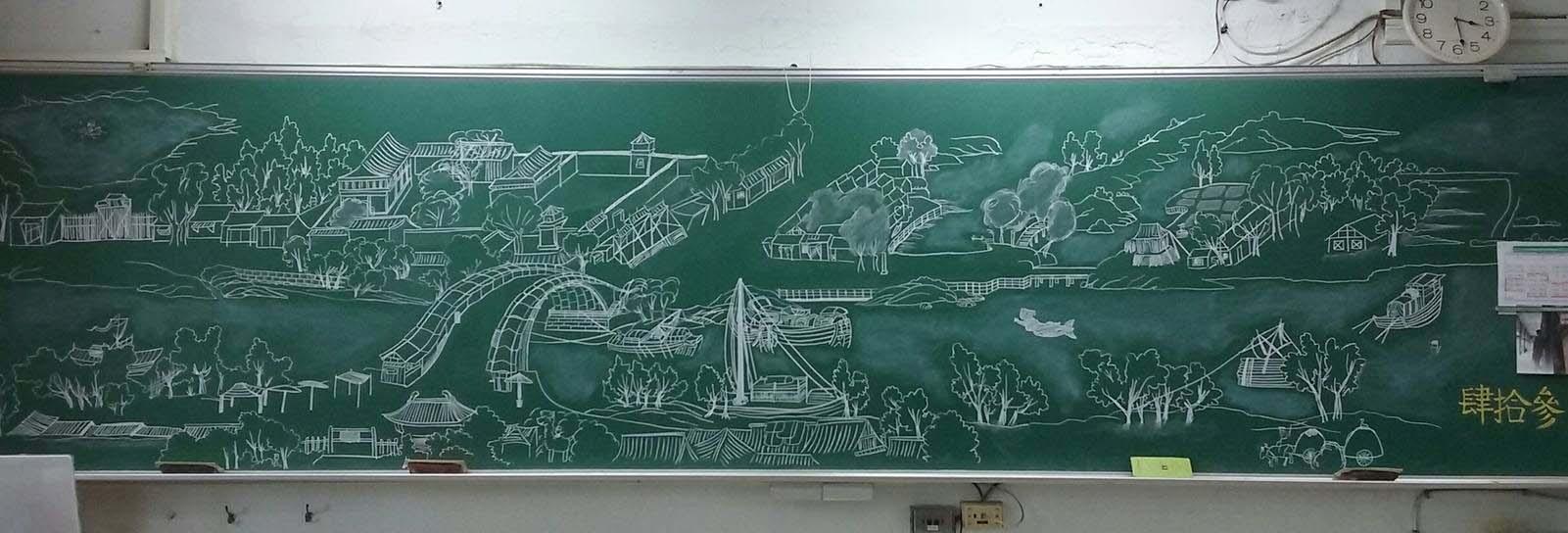 老师随口说画个《清明上河图》这个黑板谁忍心