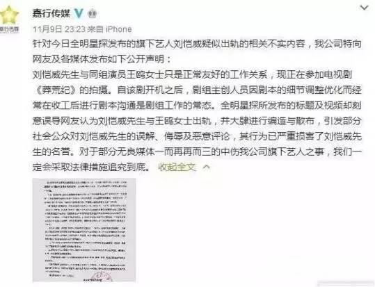 杨幂5个字回应刘恺威出轨门,却惨被打脸!卓伟