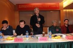重磅 | 武汉市停车协会成立了!