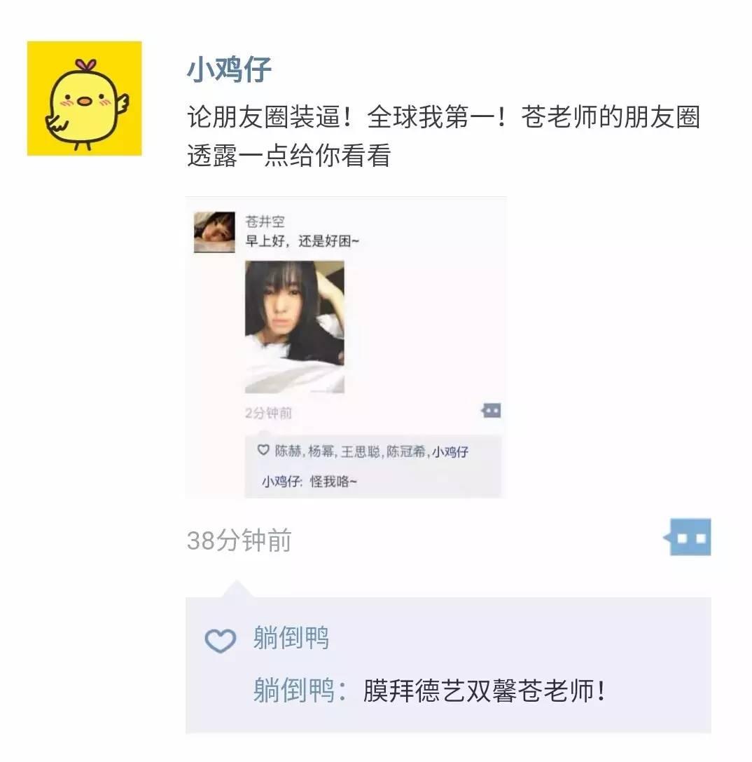 炫酷QQ空间装逼说说小尾巴代码 打赏代码 送给所... - 爱Q生活网