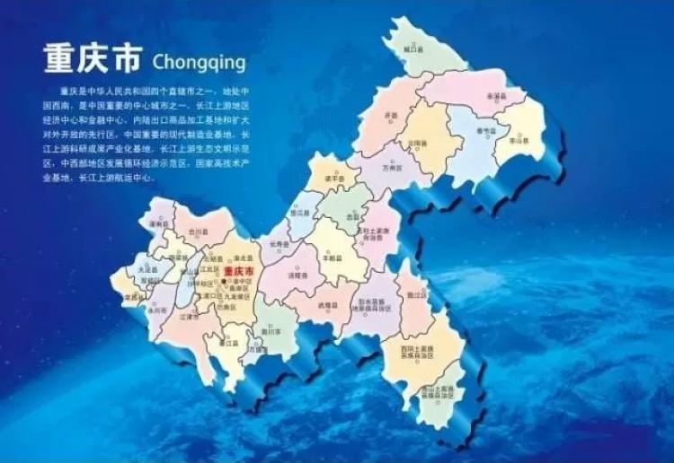 重庆永川人口_2020年 永川将能容纳百万人避难