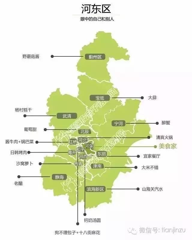 和平县人口_和平区的人口