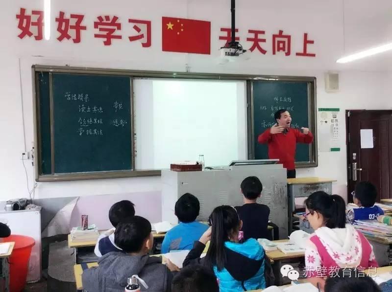 赤壁市2016年初中优质课v初中拉开初中-搜狐2016广州帷幕排名图片