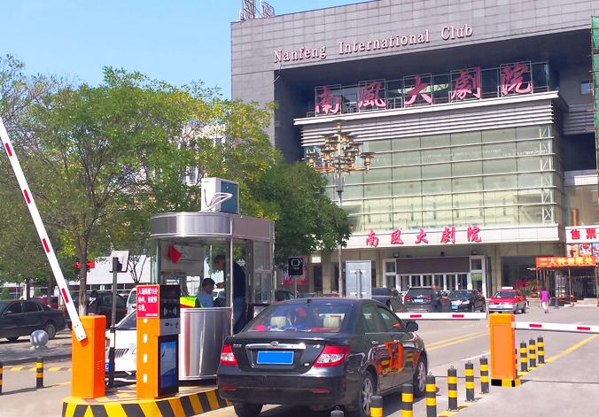 五大常见的智能停车场管理系统