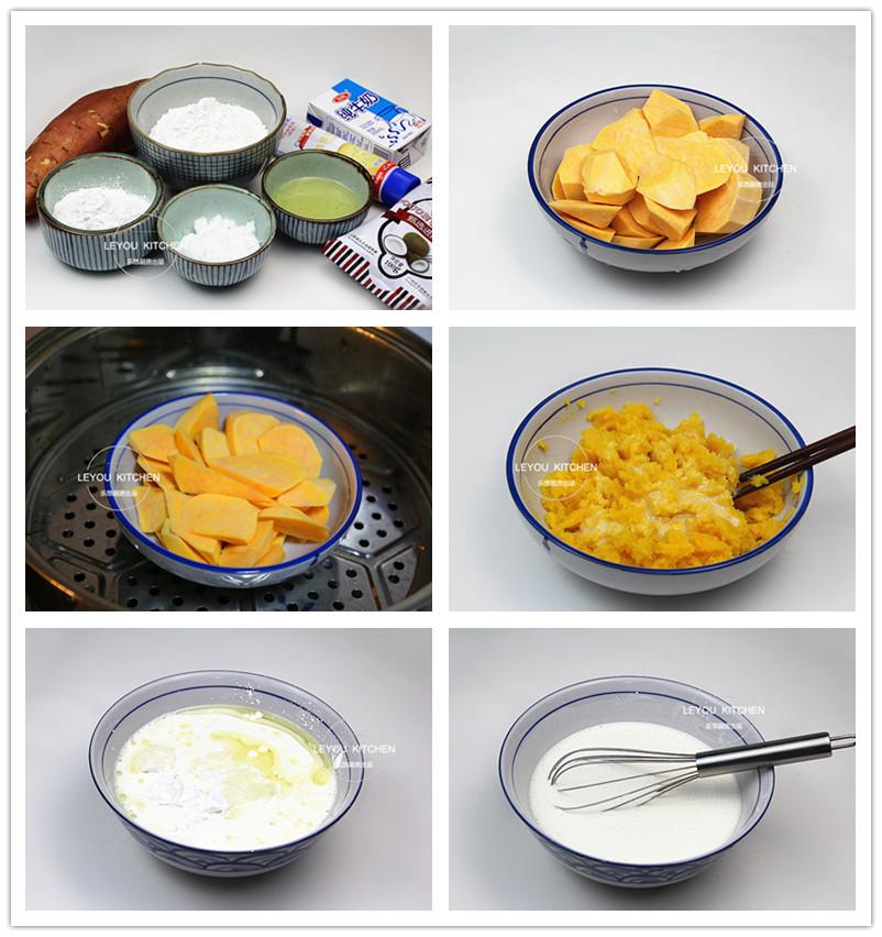 红薯糯米糍做法