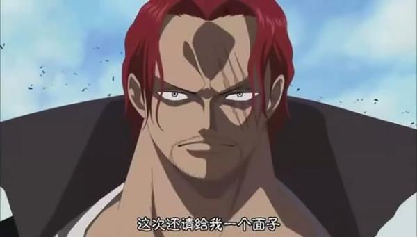 实力红发香克斯的面子果实图片