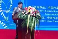 【2016中国东盟汽车论坛●专家演讲系列二】东盟专家:中国东盟汽车贸易发展现状及合作前景