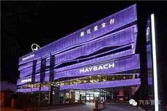 全球首家奔驰AMG&迈巴赫定制中心落户杭州