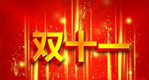 双十一,中国向世界输出了什么? - 康斯坦丁 - 科幻星系