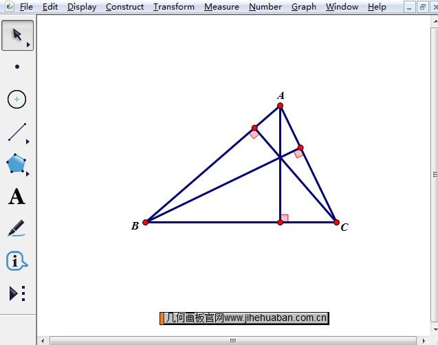 几何画板中作三角形高的教程图片