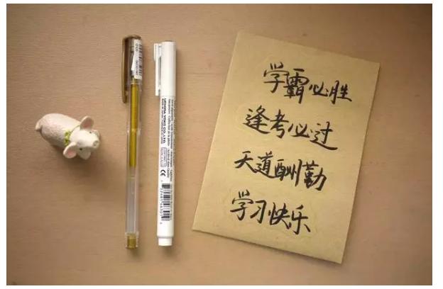 清华学霸揭秘:英语逆袭,只用了这4招!第三招