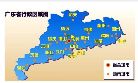 广东的经济总量和台湾_台湾经济总量图片