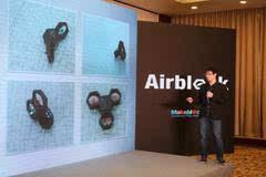 STEAM教育领军品牌Makeblock引爆GET2016, 发布新品无人机Airblock