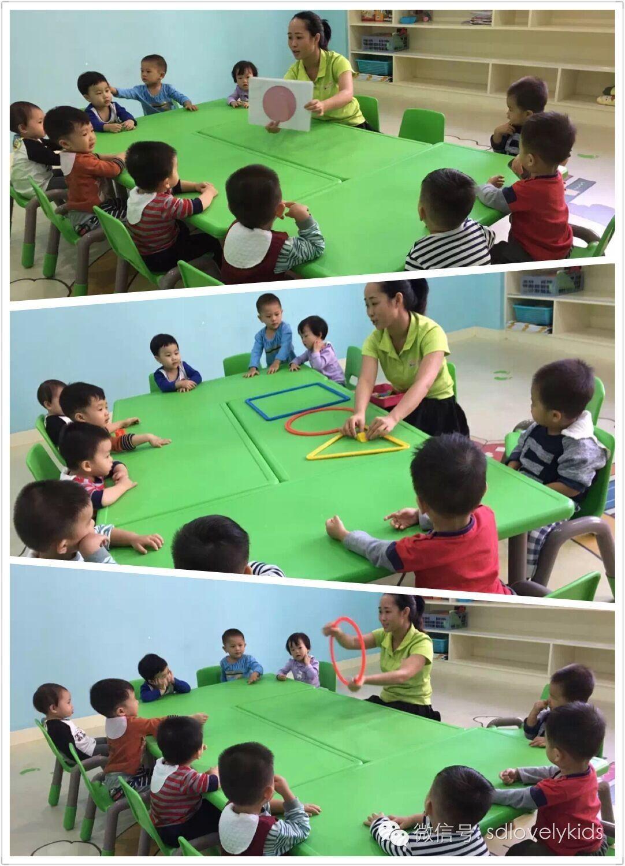 鹦鹉班Sasa趣味故事:1、sing hello to大家,互相问好,增进幼儿与教师之间的感情。2、教师与幼儿一起牵手唱(小星星)3、通过上一节课,教师出示图片让小朋友更进一步巩固形状的认识。4、游戏通过串珠巩固了幼儿对串珠的认识,培养幼儿手的协调能力。