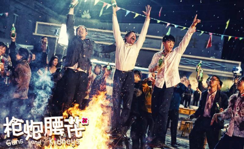 《枪炮腰花》杀青,张亮、王千源、黄景瑜组猛男团_搜狐娱乐_搜狐网