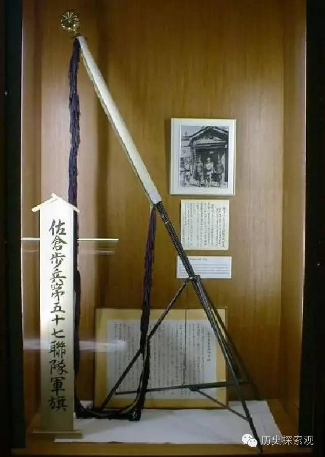 日本鬼子的军旗不是旭日旗 看它到底长什么样