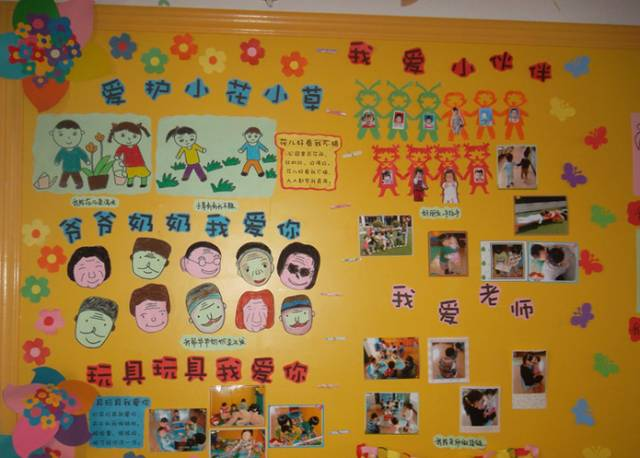 【园长篇】幼儿园感恩节手工主题墙布置,快收藏好!