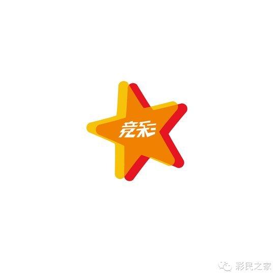 胜负彩2016174期推荐