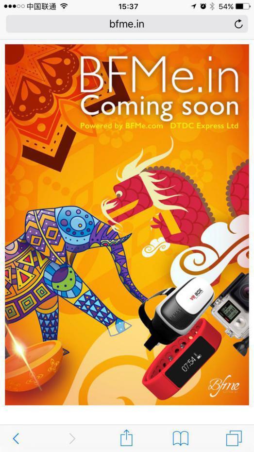BFM联手DTDC,正式上线印度最强跨境电商平台