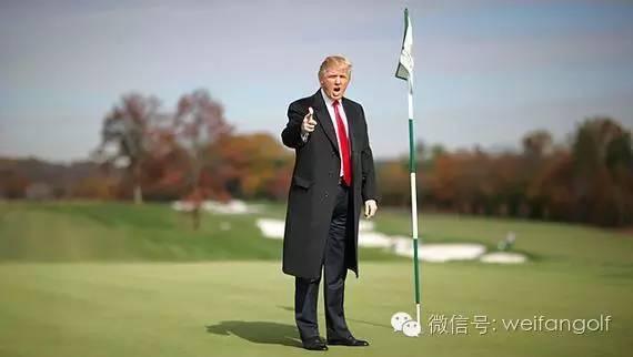 特朗普胜选对高尔夫利好 大满贯或成政客舞台
