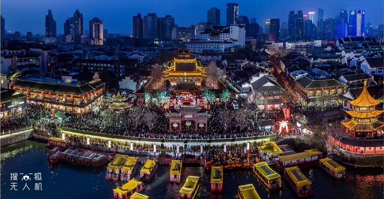 南京市夫子庙,正月里元宵佳节,万人空巷赏花灯!proteusisis教程图片