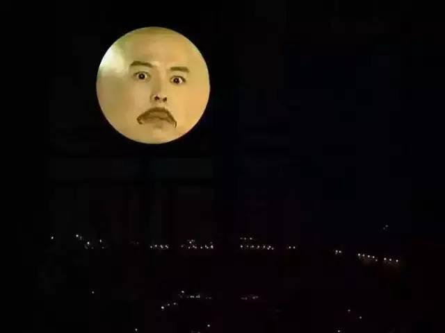 昨晚佛山的朋友圈都被超级月亮刷屏了!一条在哪里找祝福的动画表情图片