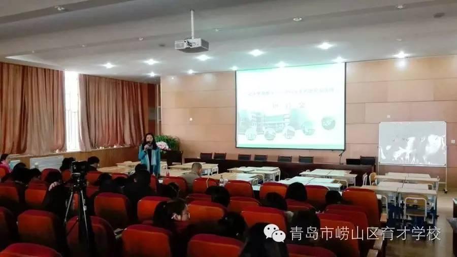 青岛市生物生物教学中初中科学史研究的教育a分初中是多少图片